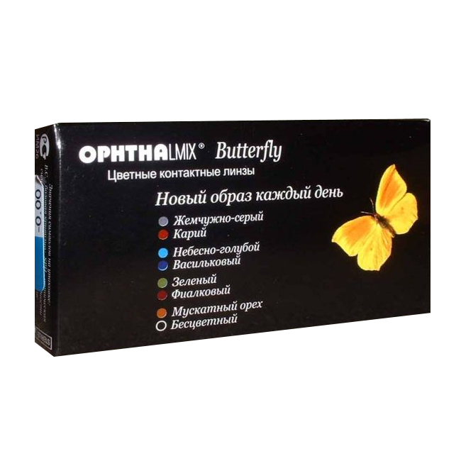 Офтальмикс Butterfly Сolors  (2шт.)