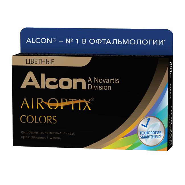 Air Optix Colors (2 шт.)