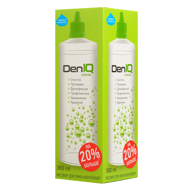 DenIQ UNIHYAL (360мл) + контейнер