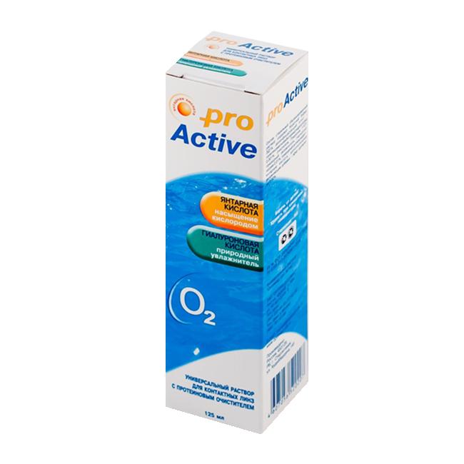 Раствор Optimed Pro Active 125ml