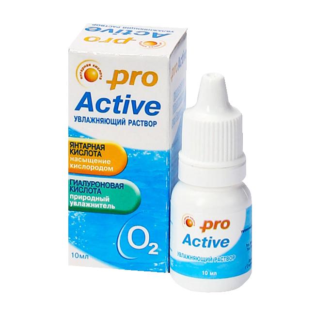 Optimed Pro Active, раствор (10 мл)